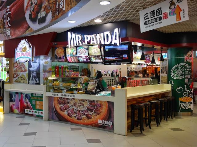 Pandas Chinese Restaurant Albany Ny
