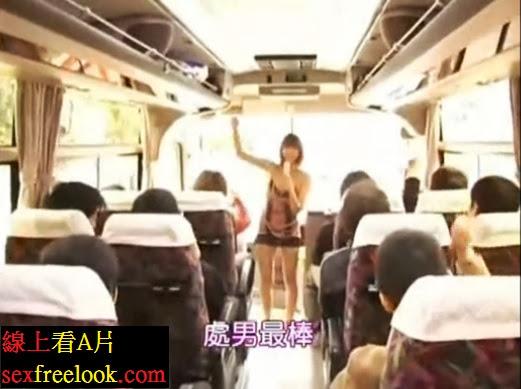 多名素人溫泉巴士之巨乳辣妹