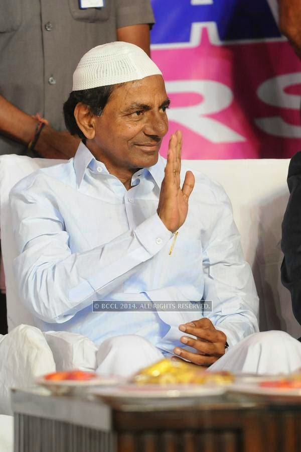 KCR during the iftaar party.