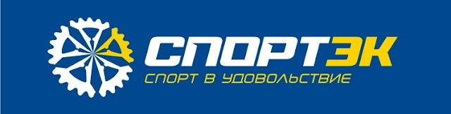 Спортивный магазин СпортЭк