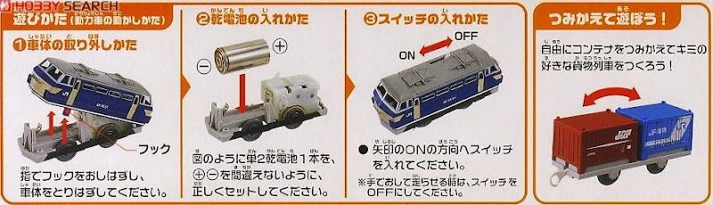 Bộ tàu hỏa S-60 EF66 Electric Locomotive chạy bằng pin AA 1.5 V (được bán riêng)