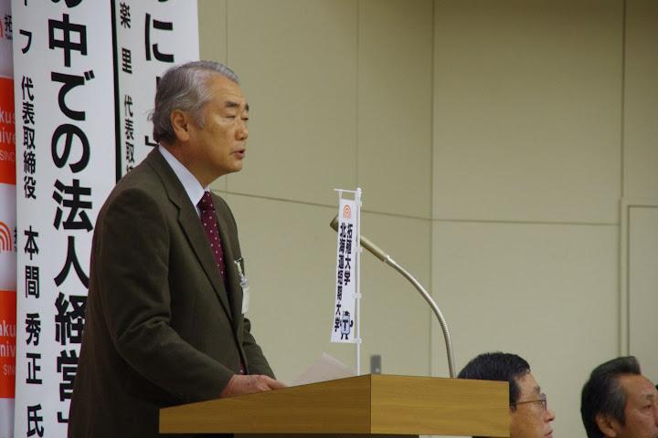 篠塚徹学長