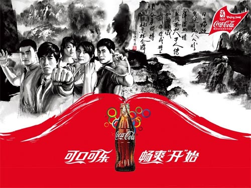 Coca Cola, Beijing Olympics
