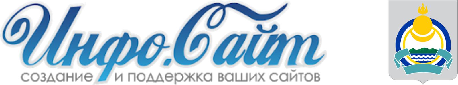 Бурятия 🌍 Новости : Информационный агрегатор Инфо-Сайт
