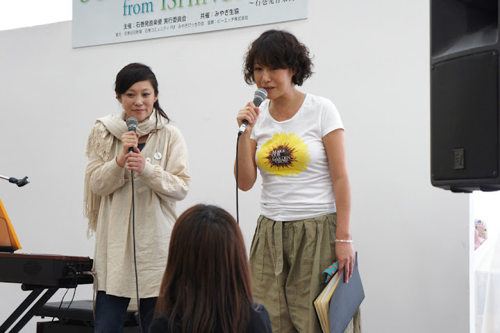 SocialTOUR 2011.06.11 part2 @石巻のイメージ1