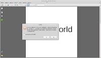 /FullScreen 全螢幕(第一次使用會詢問設定)