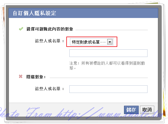 facebook%2520 privacy settings 6
