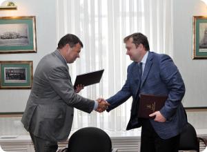 Трехстороннее соглашение о социально-экономическом сотрудничестве