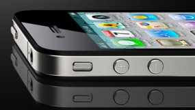 iPhone Bloomberg had forecast the price of iPhone 5 16GB