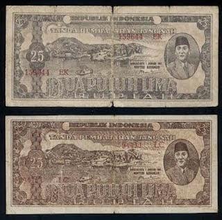gambar uang kuno 25 rupiah