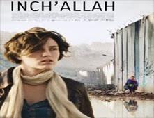 فيلم Inch'Allah