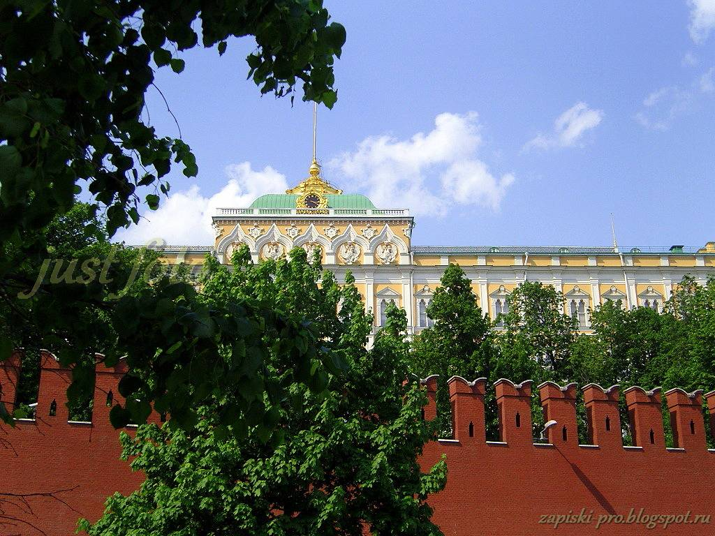 Не московская Москва, Кремль