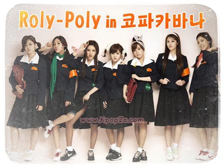 """T-ara ปล่อยมิวสิควีดีโอตัวใหม่ """"Roly-Poly in Copacabana"""" ออกมาแล้ว"""