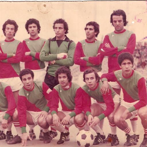Ali Yacoub Photo 11