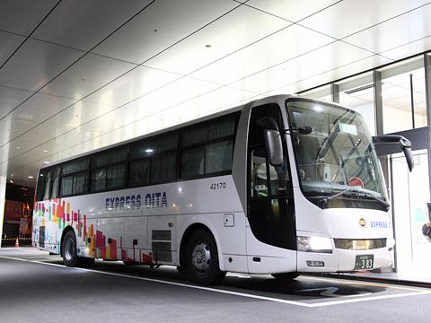 大分バス「トロピカル号」  ・383