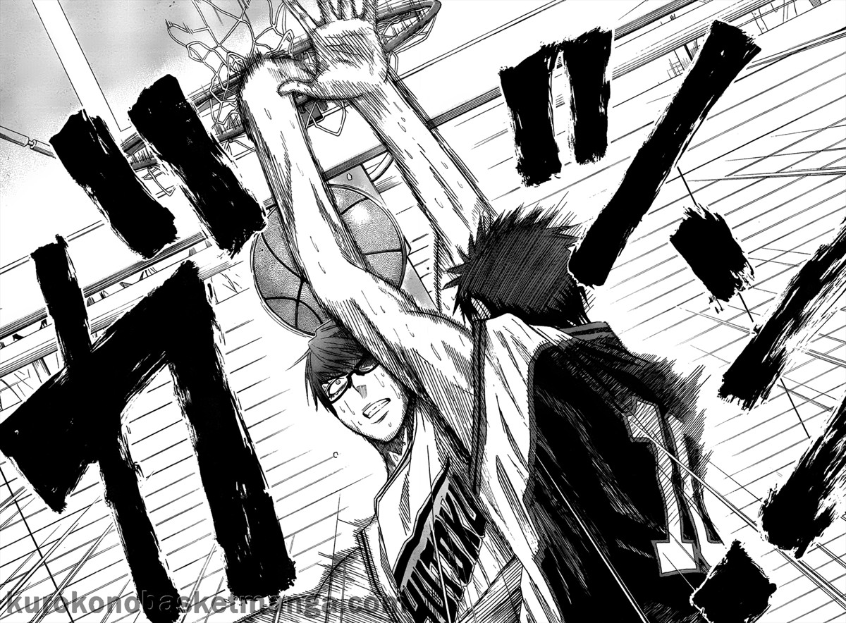 Kuroko no Basket Manga Chapter 33 - Image 22-23