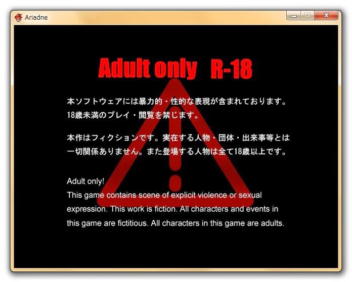 SnapCrab_Ariadne_2014-8-9_10-24-11_No-00.jpg