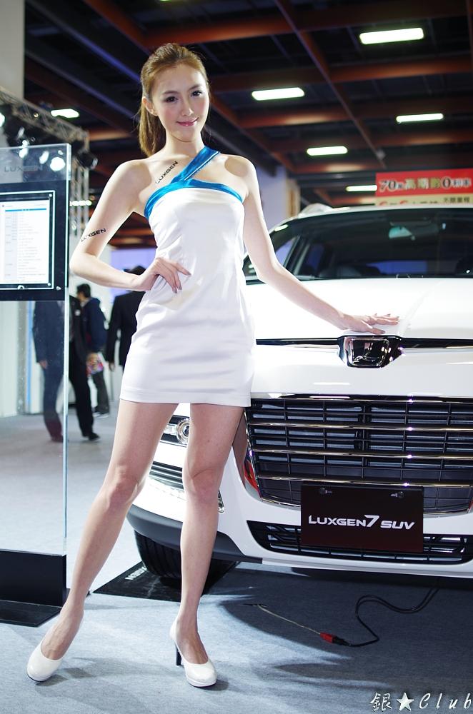 2013台北ShowGirl大展