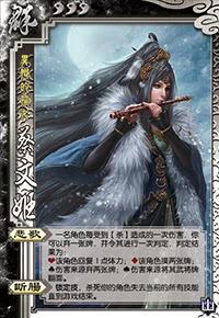 Cai Wen Ji 4