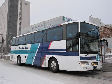 道北バス「特急オホーツク号」 1006 紋別ターミナルにて その1