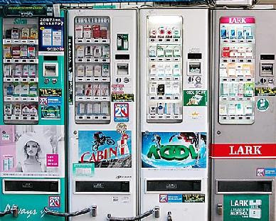 Rokok I Vending Machine or Jidohanbaiki (自動販売機) di Jepang