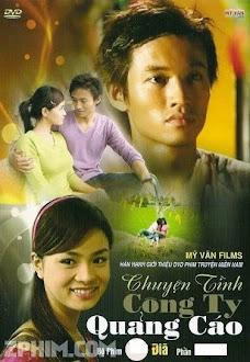 Chuyện Tình Công Ty Quảng Cáo - Trọn Bộ (2007) Poster