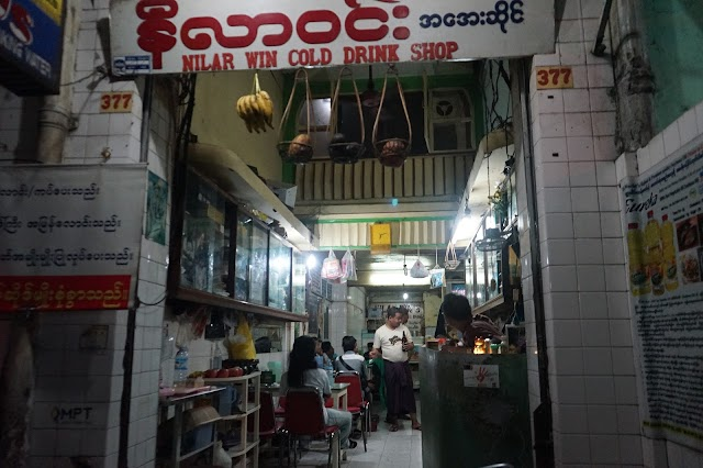 Nilar Win's Cold Drink Shop