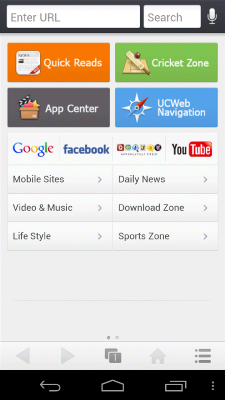ucbrowser 8.6 android5.png