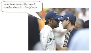 Tamil Funny Jokes