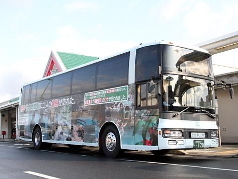 いわさきバスネットワーク「桜島号」 ・120
