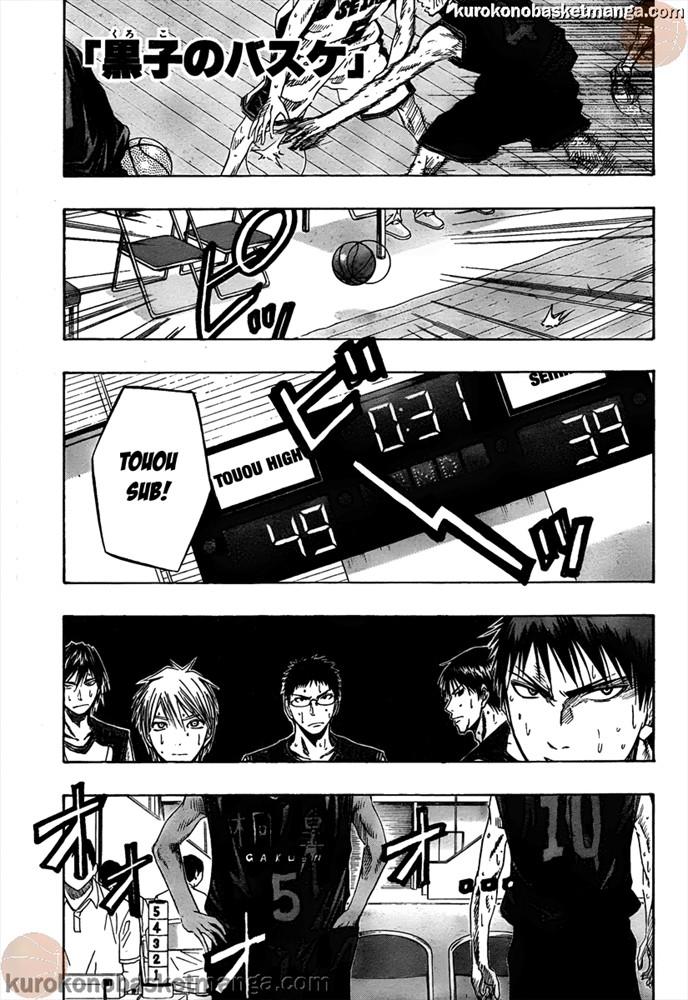 Kuroko no Basket Manga Chapter 46 - Image 01