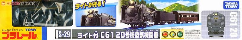 Đồ chơi Tầu hỏa S-29 Steam Locomotive Type C6120 có đèn được làm từ chất liệu nhựa cao cấp, an toàn