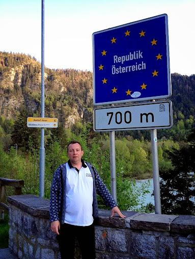 700 м. до Австрии