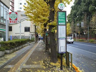 東大正門前のバス停