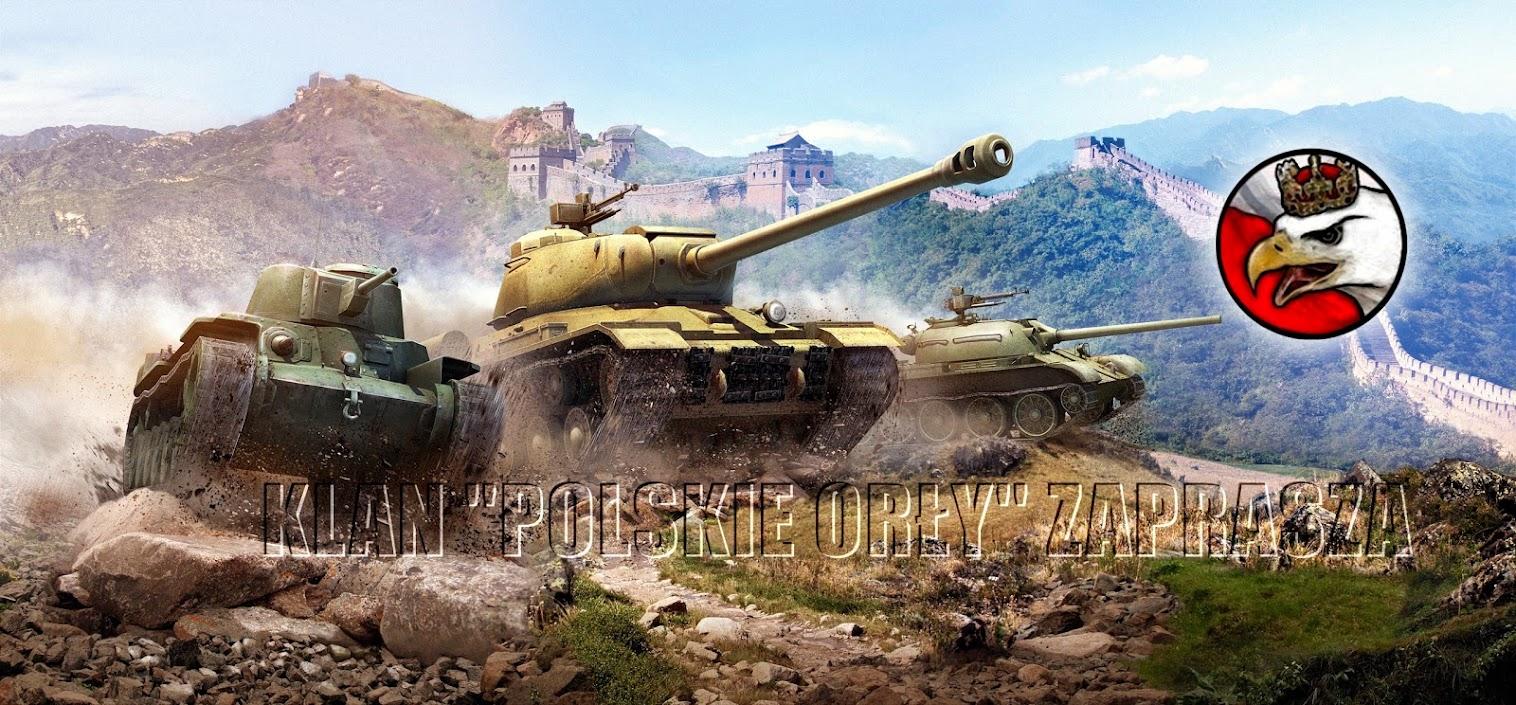 https://lh6.googleusercontent.com/-ixcTLBbmTU0/UZitqv5vkQI/AAAAAAAAA5U/zdZ-dv2q18U/w1516-h705-no/PO_world-of-tanks_eu2a.JPG