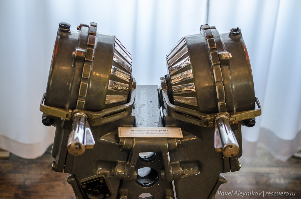 Машинный телеграф