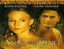فيلم Anna and the King
