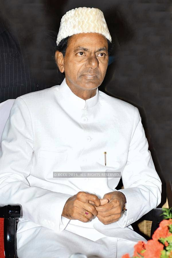 K Chandrashekar Rao during the iftaar party, held in Hyderabad.