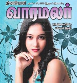 தமிழ் வார/மாத இதழ்கள்: புதியவை - Page 37 DV19082012
