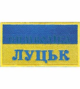 прапорець ЛУцьк 8х4,5 см