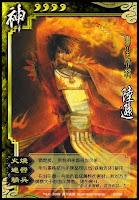 God Lu Xun 3