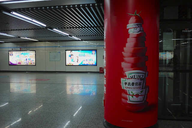 Heinz tomato ketchup advertisement in a Shanghai metro station