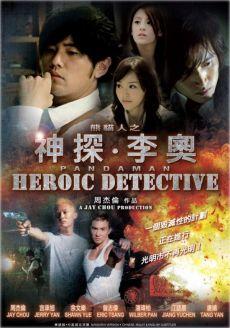 Phim Hiệp Sĩ Gấu Trúc - Heroic Detective 2013
