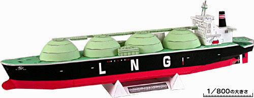 LNG FLORA Papercraft