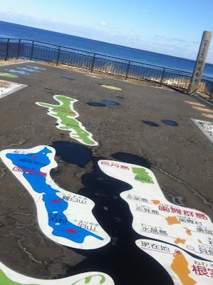 納沙布岬から見える島々