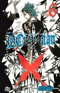 D.Gray Man Tomo 06