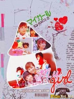 Phim Cô Nàng Của Tôi - My Girl - Wallpaper