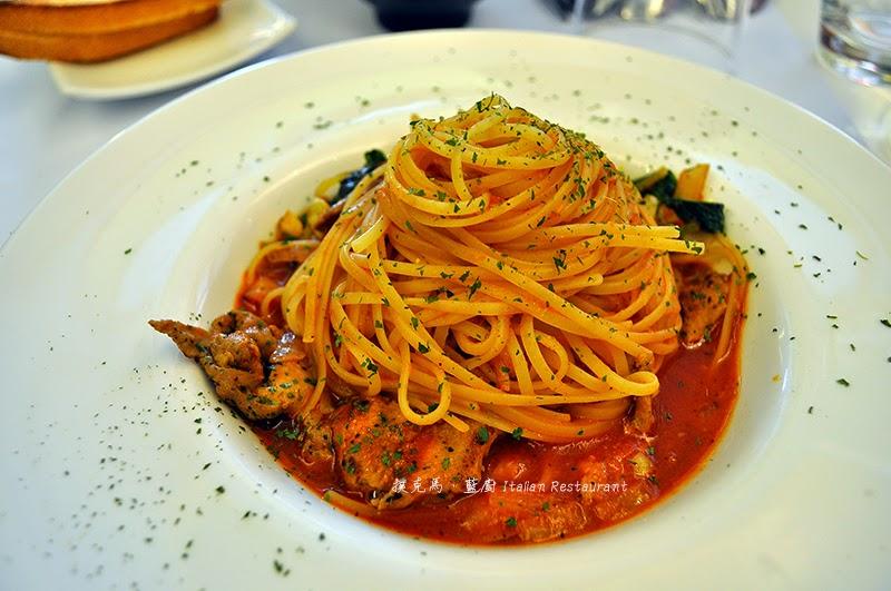 藍廚Italian Restaurant