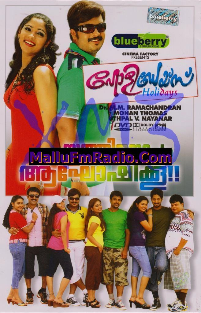 holidays malayalam movie. AAC.2.1 Malayalam Movie