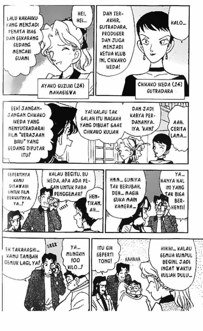 Dilarang COPAS - situs resmi www.mangacanblog.com - Komik detective conan 040 - pria berlilitkan perban 41 Indonesia detective conan 040 - pria berlilitkan perban Terbaru 7|Baca Manga Komik Indonesia|Mangacan
